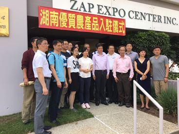 Zap Expo