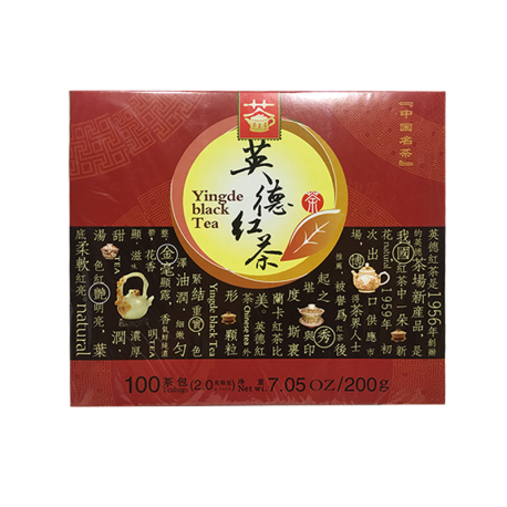Tea King of China Yingde Black Tea (100 bags)