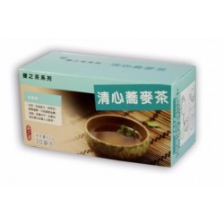 Buckwheat teabag
