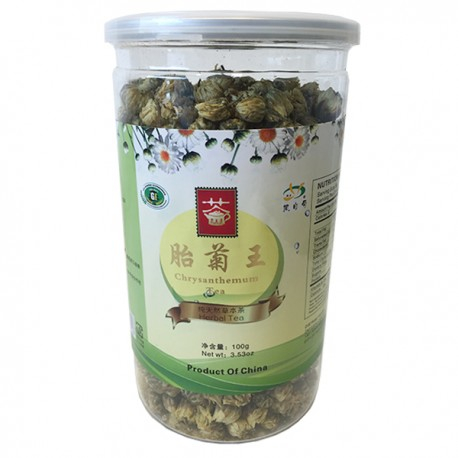 Tea King of China Chrysanthemum Tea (Herbal Tea) - 100g