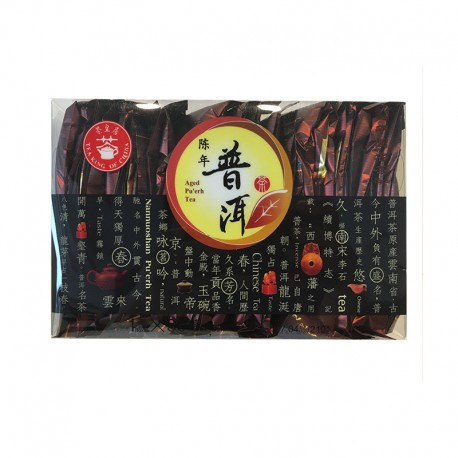 Tea King of China Aged Pu-erh Tea 7.04oz / 210g