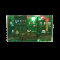 茶皇居 上品龍井茶 (20獨立包裝)- 3.53安士 / 100克