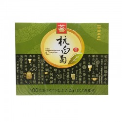 Tea King of China White Chrysanthemum of Hangzhou Tea (100 bags) 7.05oz / 200g