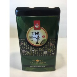 Tea King of China Special Gunpowder Green Tea - 7oz / 200g