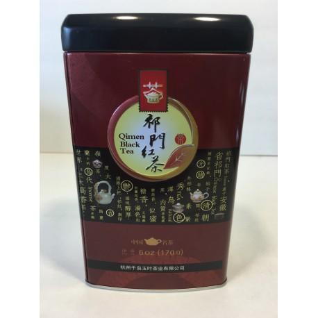 茶皇居 祁门红茶 - 6安士 / 170克