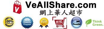 VeAllShare online Store